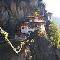 Mr. Chandan's 10 days trip to Bhutan with Heavenly Bhutan Travels.